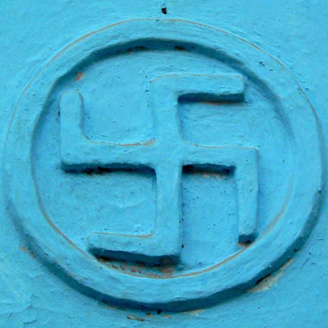 Свастиката е древен славянски символ