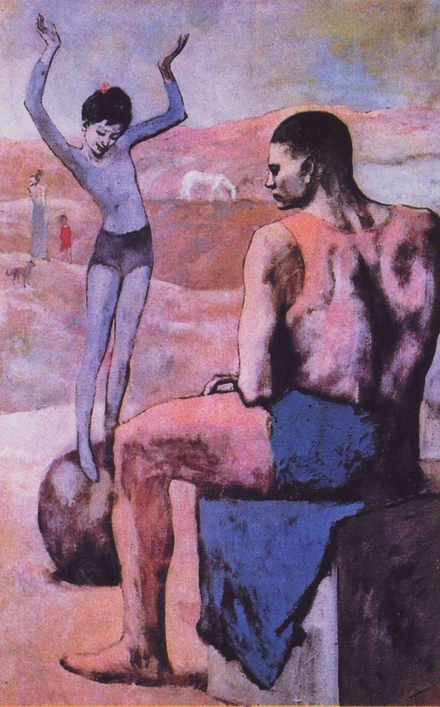 Картина от розовия период на Пикасо
