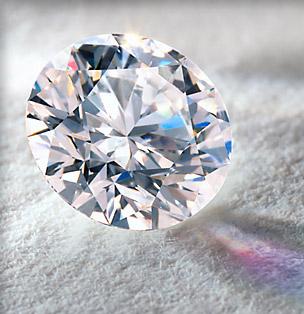Красив диамант