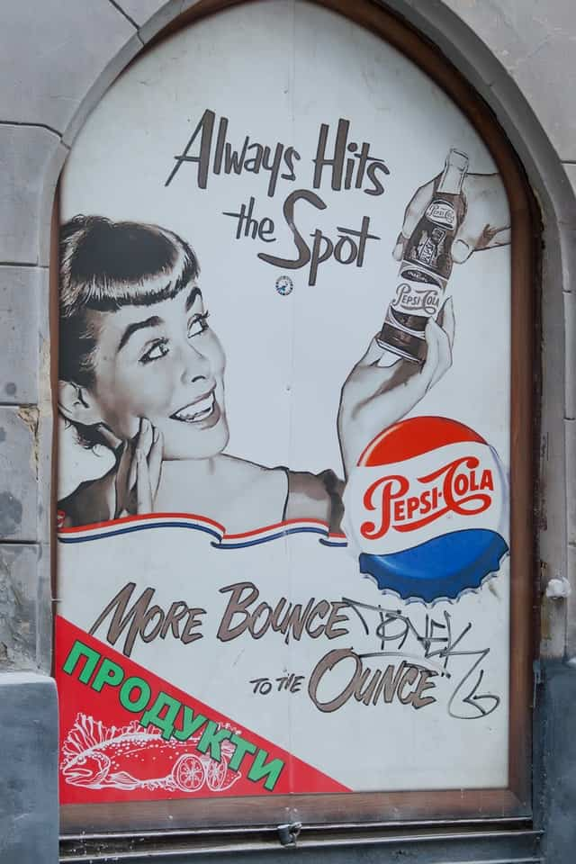 Винтидж реклама на Пепси
