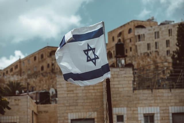 Развян е флагът на Израел
